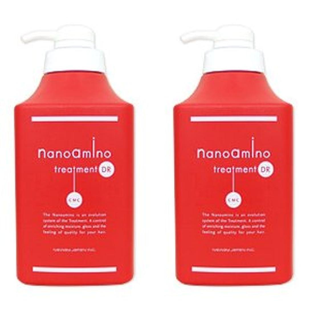 管理するインディカ反抗【X2個セット】 ニューウェイジャパン ナノアミノ トリートメント DR 1000g ポンプ付き容器入り