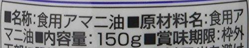 アイテムID:5509528の画像5枚目