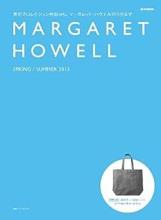 MARGARET HOWELL SPRING/SUMMER 2013 (e-MOOK 宝島社ブランドムック)