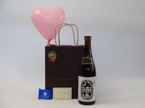 お誕生日 日本酒セット(八海酒造 八海山 吟醸 720ml(新潟県))メッセージカード ハート風船 ミニチョコ付き