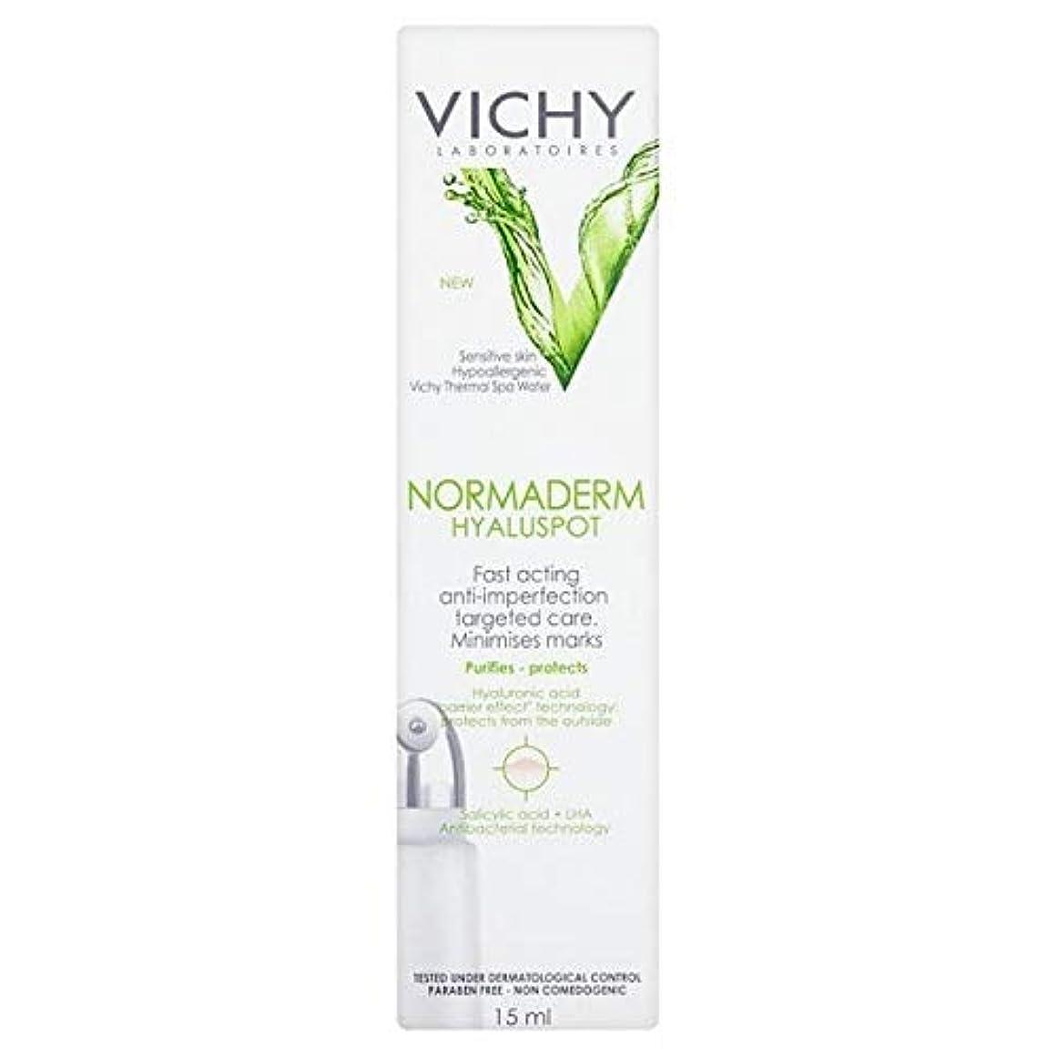 クラフト先祖ティーム[Vichy ] ヴィシーNormaderm対象抗不完全デイクリーム15Ml - Vichy Normaderm Targeted Anti Imperfection Day Cream 15ml [並行輸入品]