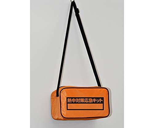 日本緑十字社 収納バック 375611