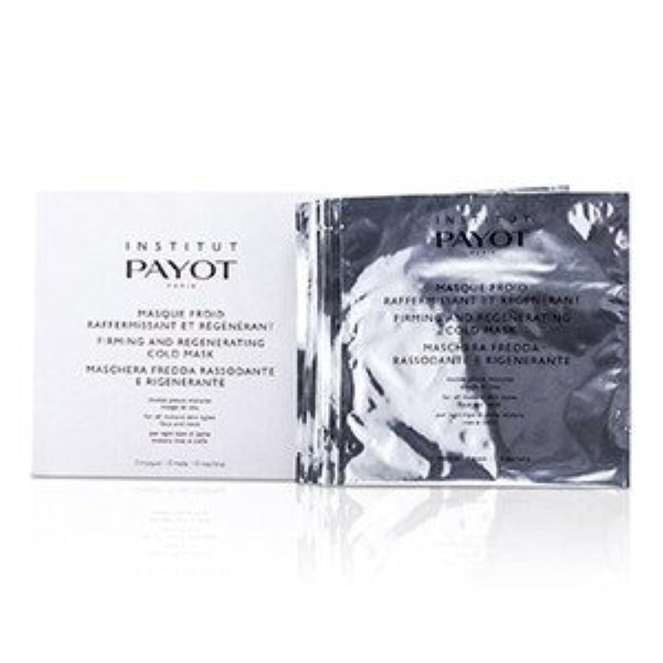 ホールドオールキャロライン症状Payot ファーミング&リジェネレーティング コールド マスク 10枚入り [並行輸入品]