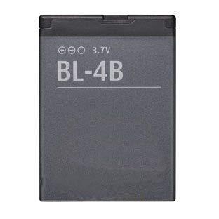 Bateria Compatible con BL-4B para Nokia 2630/2760 / 5000/6111/7070/7500 Prism/7370/7373/N76