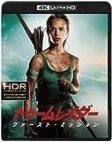 Blu-Rayトゥームレイダー ファースト ミッション<4K ULTRA HD&3D&2Dブルーレイセット>(初回限定生産) アリシア ヴィカ