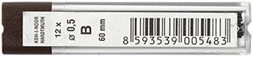 KOH-I-NOOR Fine Graphite Leads for 0.5mm Diameter 60mm B Mechanical Pencil