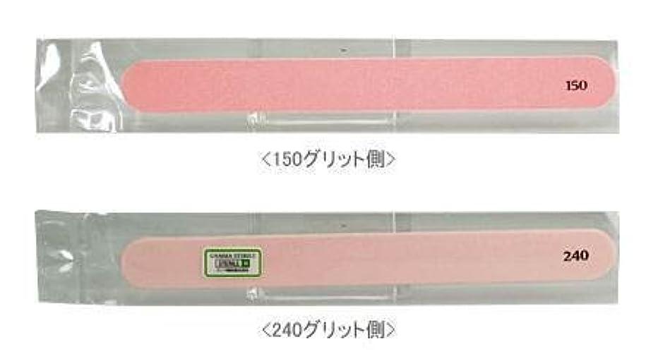 はしご上げるメールビューティーネイラー 滅菌エメリー ディスポーザブル 240/150 100本入り MED-1