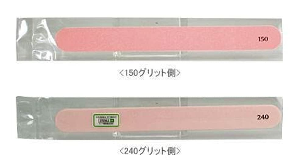 最も山集団的ビューティーネイラー 滅菌エメリー ディスポーザブル 240/150 100本入り MED-1