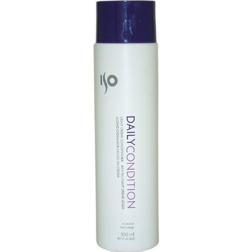 降臨砲撃病気のISO Daily Conditioner 295 ml (並行輸入品)