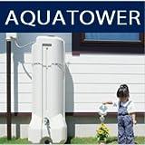 雨水貯留タンク☆AQUATOWERアクアタワー200L☆