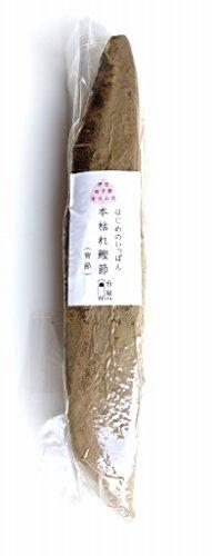 伊豆 田子節 手火山式 本枯れ節(背節) 台屋(DAIYA)製の鰹節削り器と同時購入で専用箱「コトはじめセット」となります。