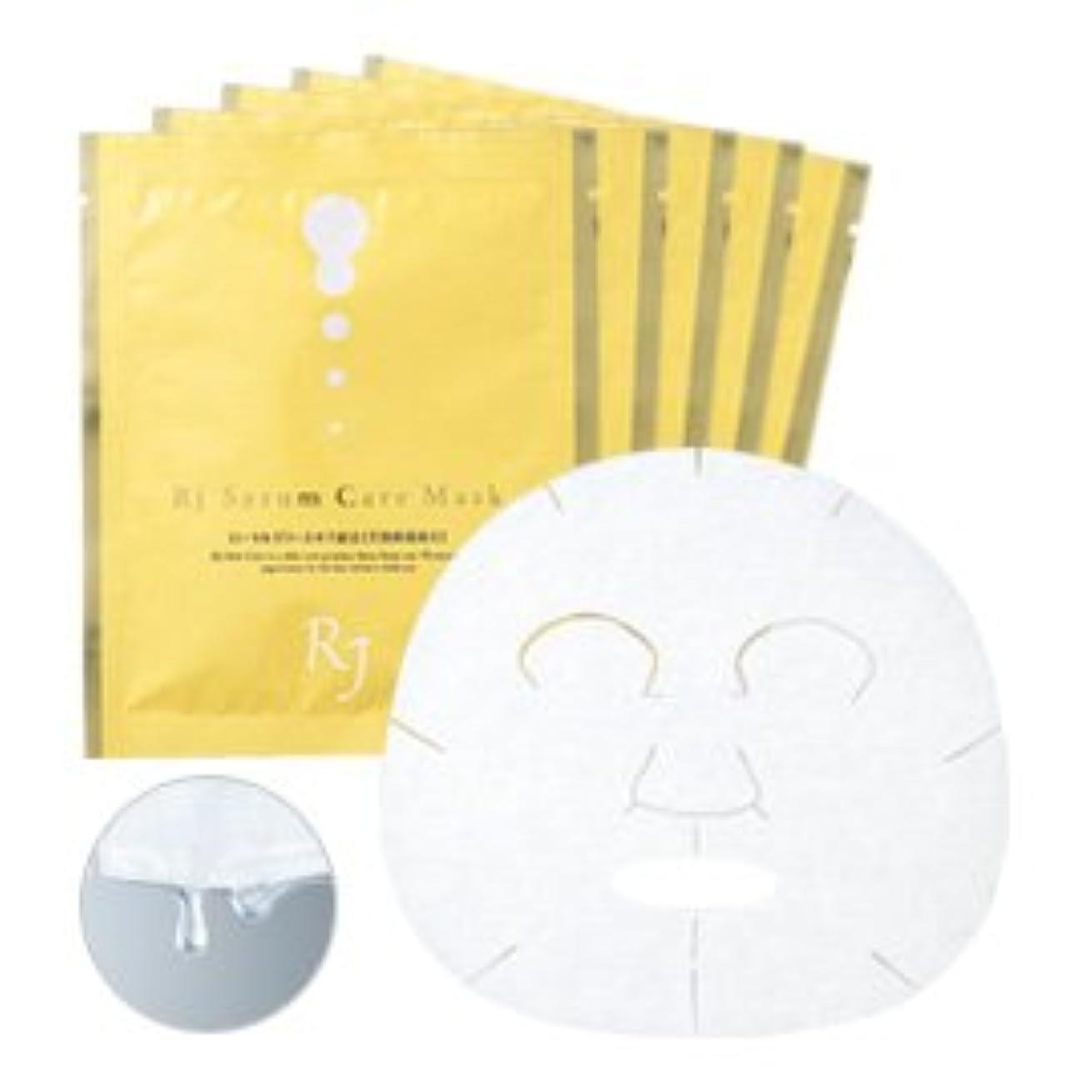吸収テレマコス影響力のあるRJセラムケア マスク<シート状美容液マスク> 22mL含有×5枚