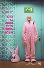Hazaken Bein Hameah Sheyatsa Mehahalon (The 100-Year-Old Man Who Climbed Out the Window and Disappeared, Hebrew Edition, U...