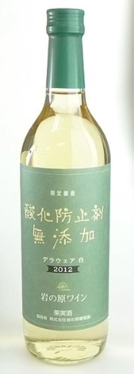 識字洗練された信仰岩の原葡萄園 酸化防止剤 無添加 白 デラウェア 2018 [ 白ワイン 甘口 日本 720ml ]