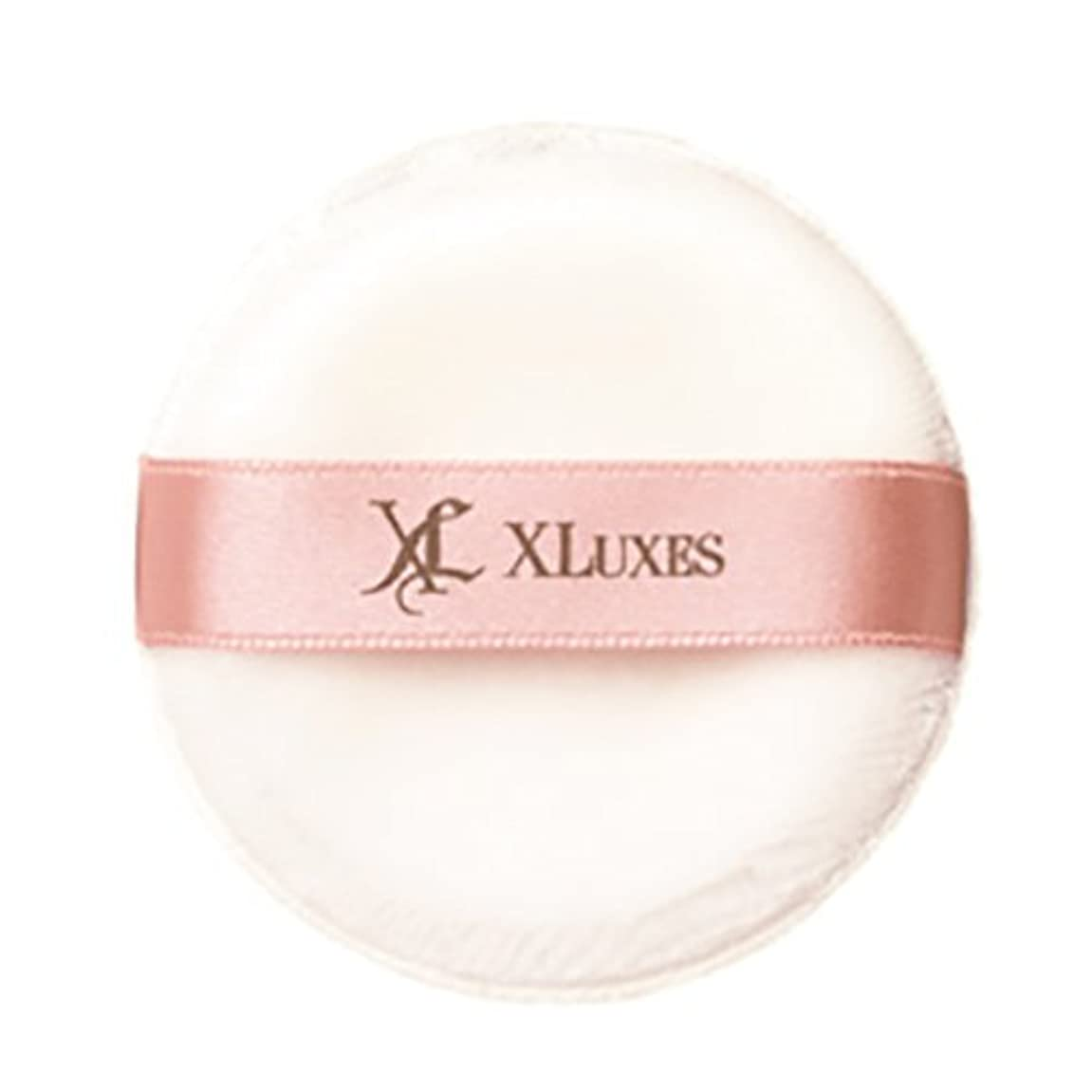 鹿オーブン下XLUXES フェイスパウダー専用パフ (きめ細やかで柔らかい感触) プロケアビヨンド 1個入