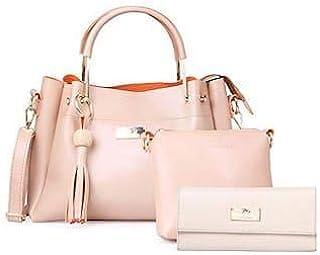 Shining Star Women's/Girls Handbag with Sling Bag + CLUTCH Combo (Cream) ST-004CR PYANO