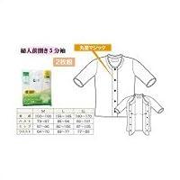 コべス 婦人前開き5分袖(婦人用2枚組) ホワイト AB51 L