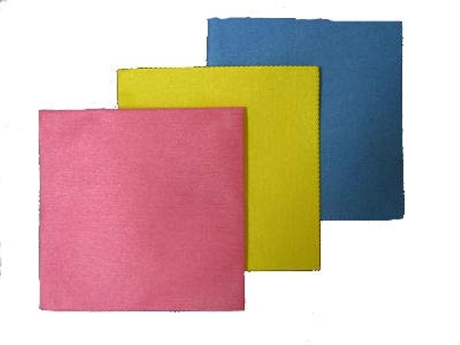 切断する補償引用拭き残り水滴が少ないクロス?コニシ ボンドバイフレッシャー(お得な3枚組)青とピンクと黄色