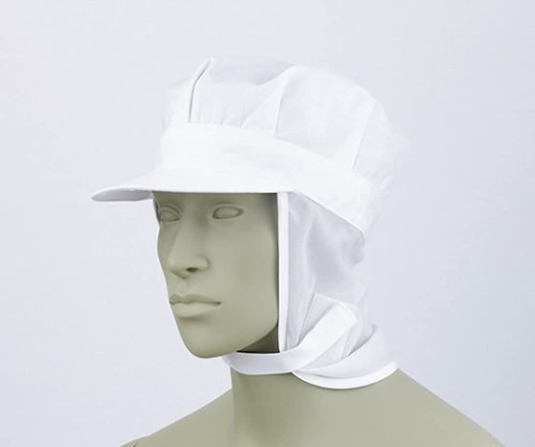 サーバント祖母売上高八角帽子たれ付 白/61-6133-18