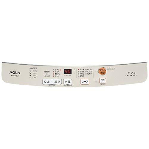 AQUA(アクア)『全自動洗濯機(AQW-S60G)』