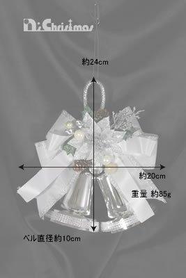 中城産業『ツリートップベル(NCOR2796)』