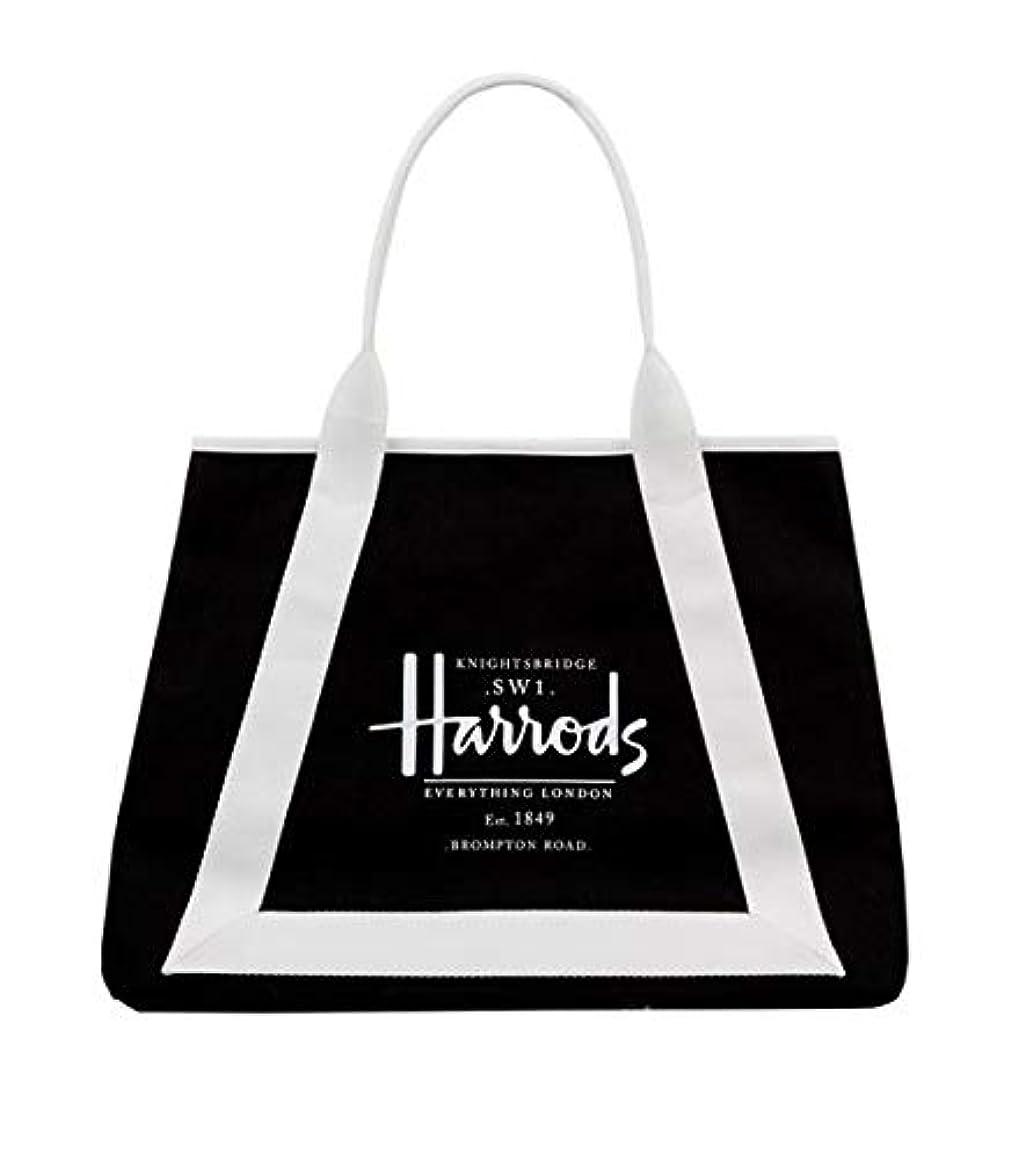 オートメーション明らかスペイン(ハロッズ) Harrods 正規品 ハロッズロゴ トートバッグ バック 裏地付 ショッピングバッグ