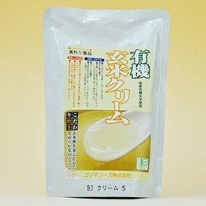 有機 玄米 クリーム 200g入 X10個 セット (有機 JAS 国産 玄米 使用) (離乳食 介護 流動食 にも) (コジマフーズ オーガニック organic)