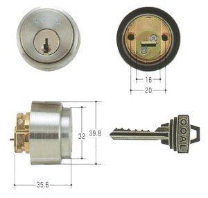 GOAL ピンシリンダー LXタイプ GCY-53 キー3本付属 玄関 鍵 交換 取替え 扉厚33mm〜42mm向け GCY53 ゴール AS・LX LD HD