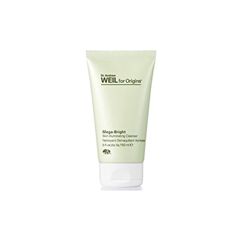 Origins Dr. Andrew Weil For Origins? Mega-Bright Skin Illuminating Cleanser 150ml (Pack of 6) - 起源アンドルー?ワイルクレンザー150ミリリットルを照らすメガ明るい肌?起源について x6 [並行輸入品]