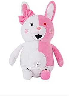 25cm New Pink White Monomi Plush Rabbit Toy To Danganronpa: Activated Funny Destroyed Bear Dangan Ronpa Monokuma Toy Doll