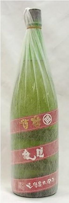 分散保守的村久保本家 睡龍 生もと純米 梅酒 1.8L