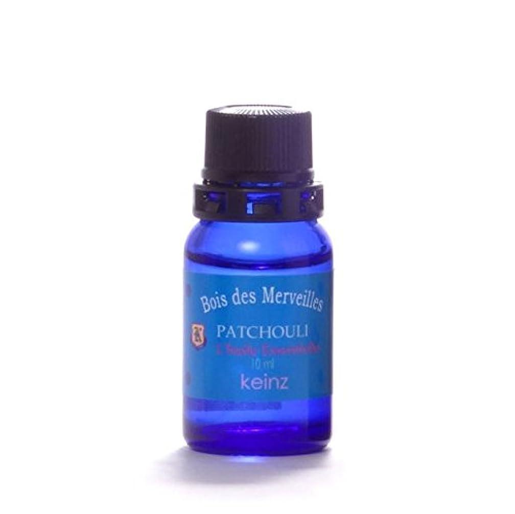 ヘア出費壊すkeinzエッセンシャルオイル「パチュリ10ml」ケインズ正規品 製造国アメリカ 完全無添加 人工香料は使っていません。