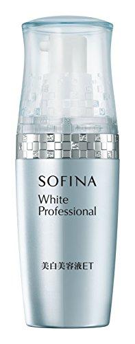 ソフィーナ(SOFINA) ホワイト プロフェッショナル 美白美容液ET