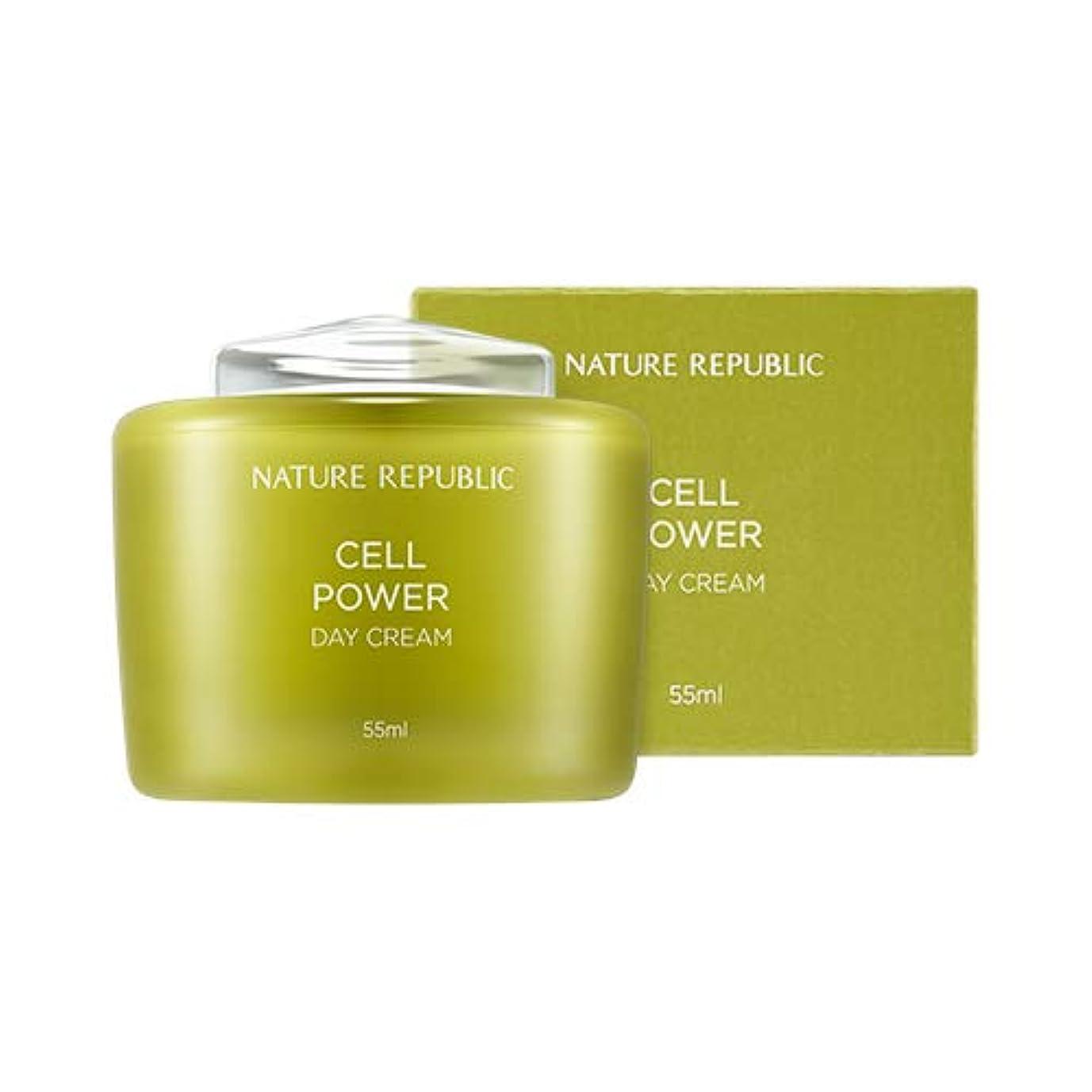 ひまわり後方全体NATURE REPUBLIC Cell Power Day Cream/ネイチャーリパブリック セルパワー デイクリーム 55ml [並行輸入品]
