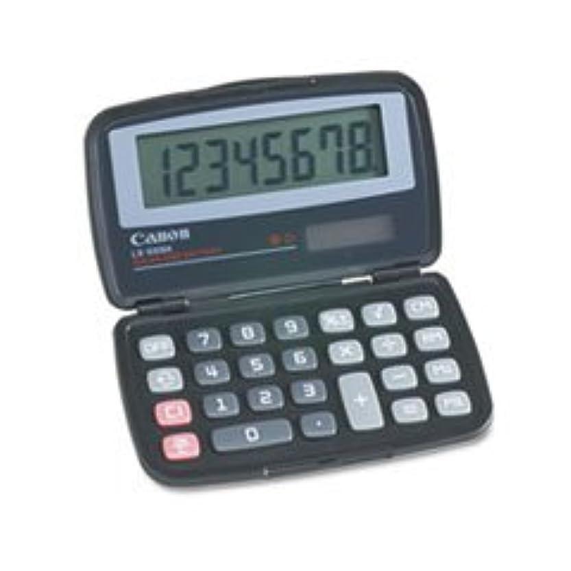 ギャロップ解放便利さ(3パックバリューバンドル) CNM4009A006AA LS555H ハンドヘルド 折りたたみ式 ポケット計算機 8桁 LCD