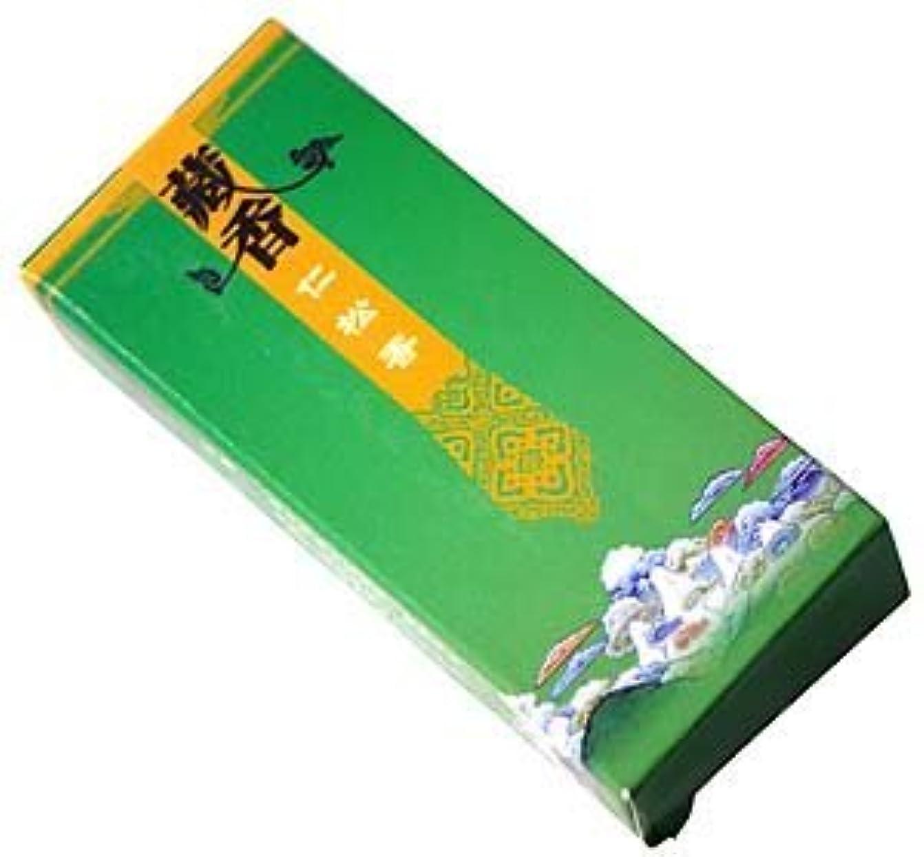 感じるコウモリジョブARURA 漢方香【仁松香】青海省蔵医研究所