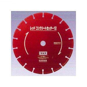 ナニワ(NANIWA) レッドコンクリートカッター 電動用 CG-1005