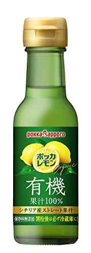 ポッカサッポロ ポッカレモン 有機シチリア産ストレート果汁 120ml