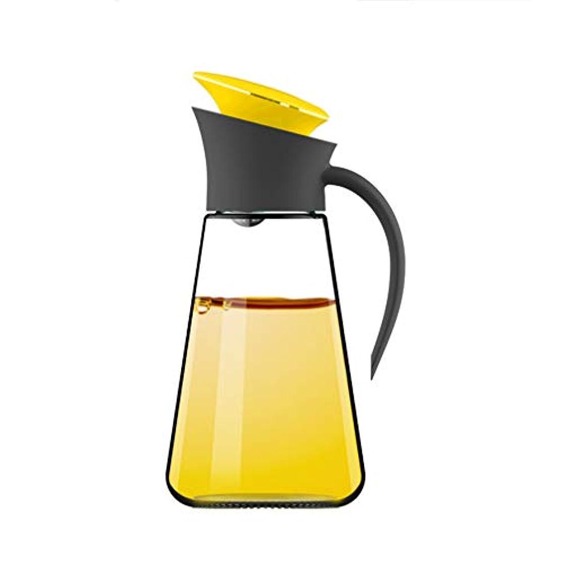 Qualizon 550ml Glass Oil Pot with Automatic Open Close Cap,Leak Proof Olive Oil Dispenser with Non Slip Handle Soy Sauce Vinegar Cruet(Yellow) kbzsadpi16839