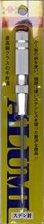 カクマン(普及型) アルミ柄千枚通し 大 3×160mm ステン針(1本価格) 3110053
