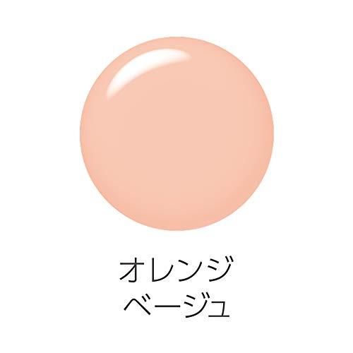 セザンヌ皮脂テカリ防止下地保湿タイプオレンジベージュ化粧下地30ml