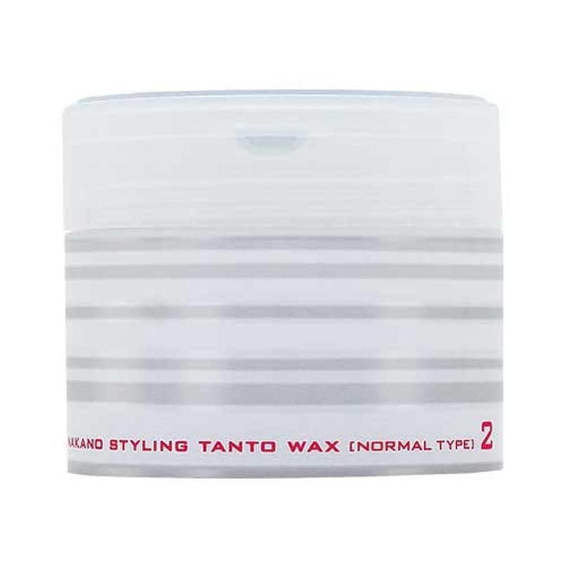 傾向がある選択合体ナカノ スタイリング タントN ワックス 2 ノーマルタイプ 90g 中野製薬 NAKANO
