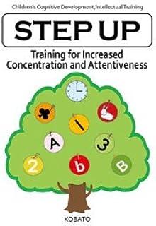 英語版ステップアップ Training for Increased Concentration and Attentiveness