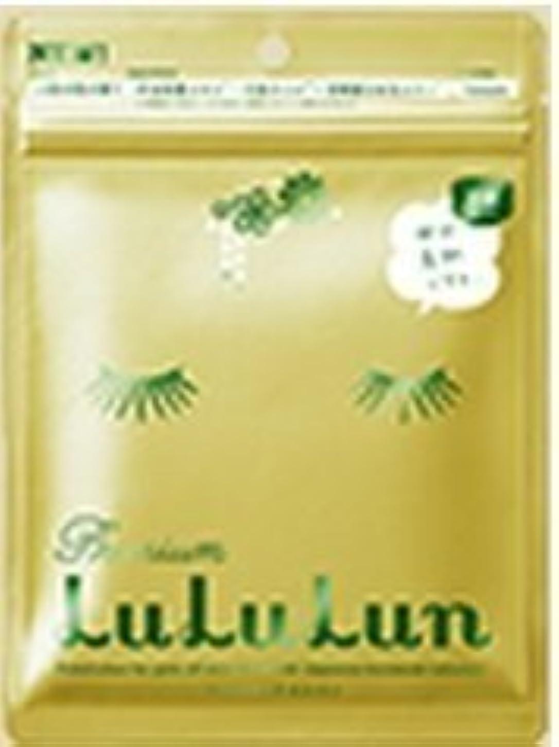 コットンセーブスカープフェイスマスク 京都のルルルン 7枚入り(お茶の花の香りタイプ)