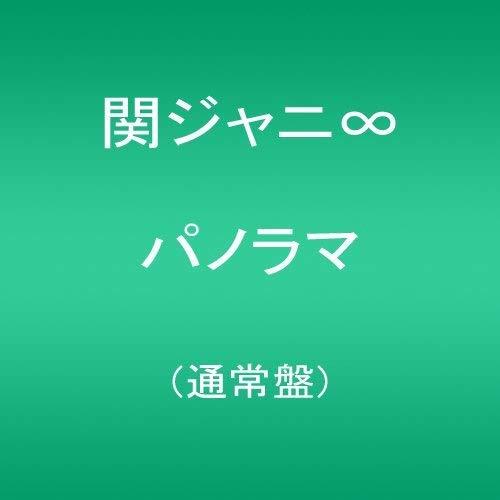 『パノラマ(通常盤)』のトップ画像
