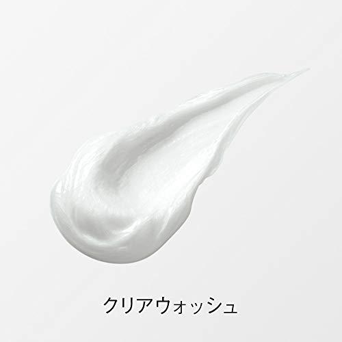 ORBIS(オルビス)[医薬部外品]クリアウォッシュ洗顔料ニキビ予防無香料120g