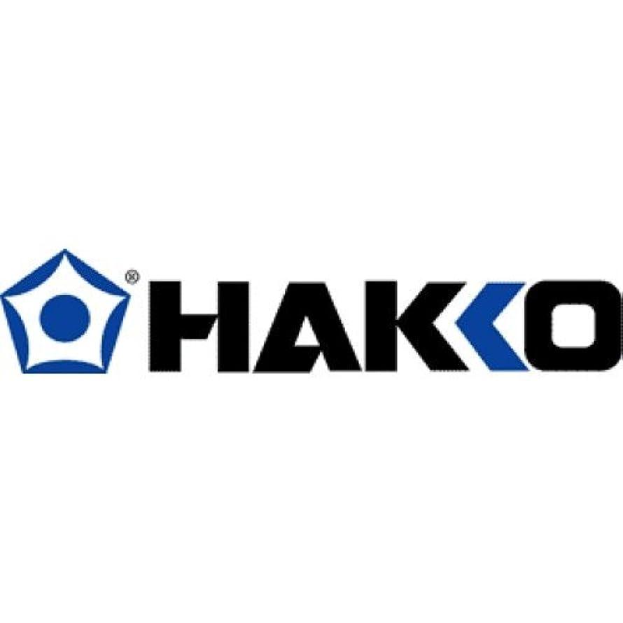 債務者中止します破滅白光(HAKKO) ハッコージュニアK型 60W 332