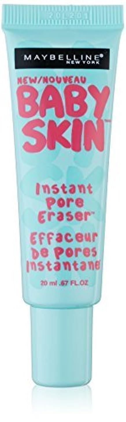 いつか無効うねるMaybelline New York Baby Skin Instant Pore Eraser Primer, 0.67 Fluid Ounce by Maybeline New York [並行輸入品]