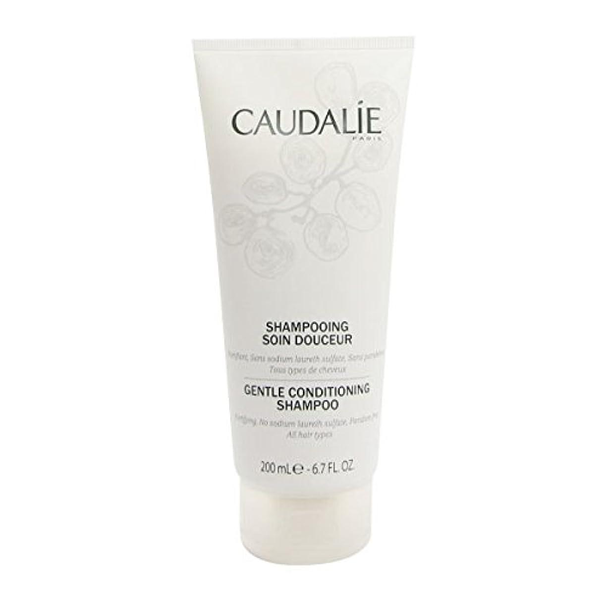 安全な前述の接尾辞Caudalie Gentle Conditioning Shampoo 200ml [並行輸入品]