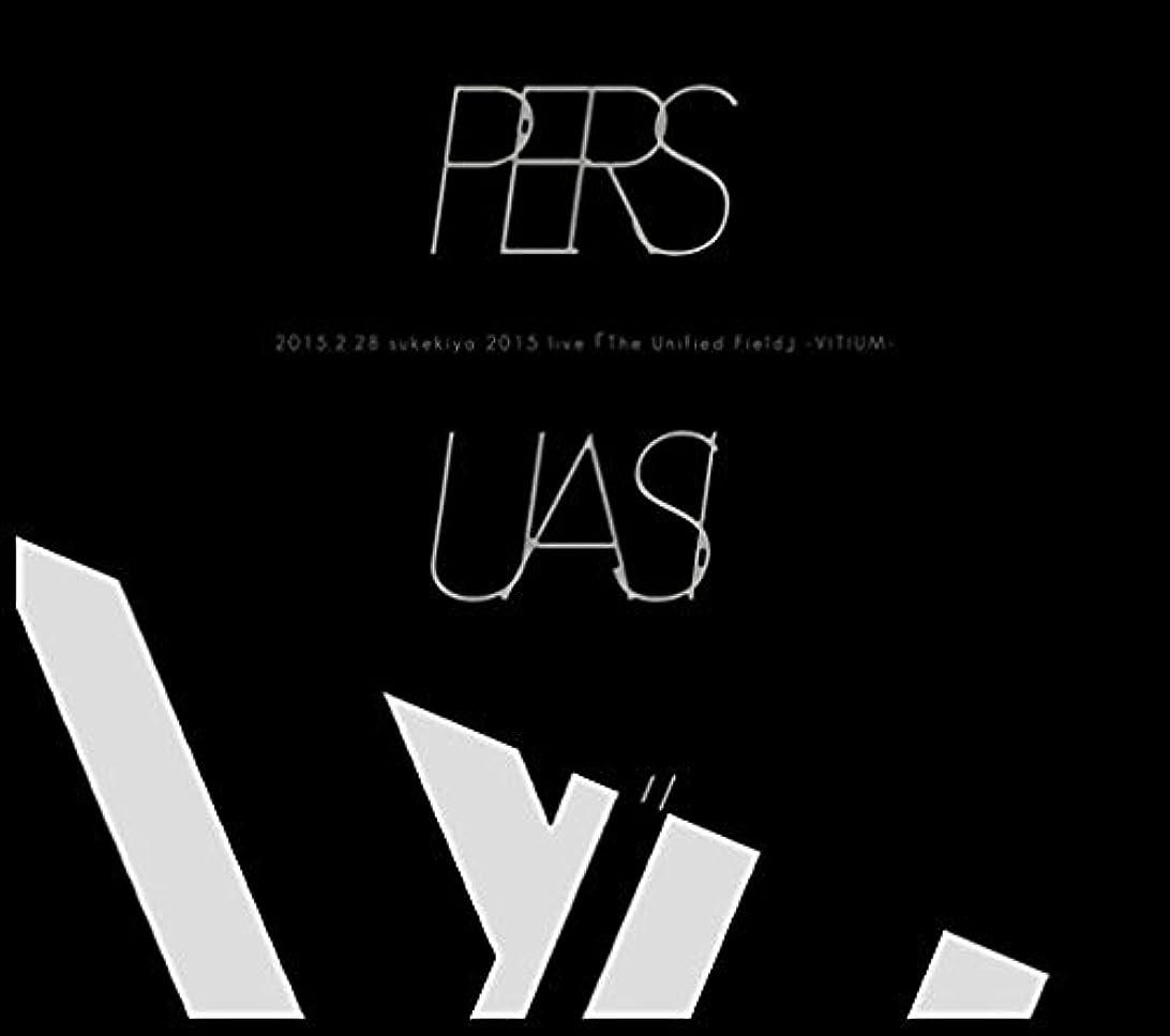 キャビン請負業者倒産PERSUASIO // 2015.2.28 sukekiyo 2015 live ?The Unified Field? -VITIUM-(初回生産限定盤) [Blu-ray]